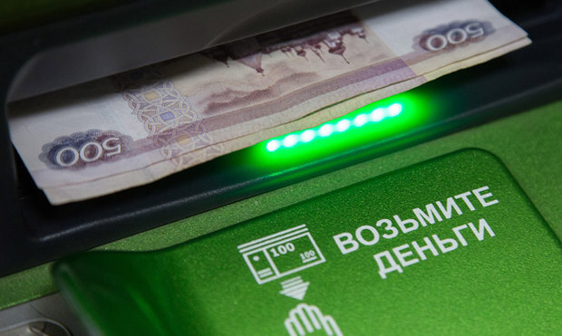 Наличные в банкомате