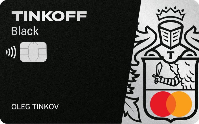 Дебетовая карта с кэшбэком Tinkoff Black